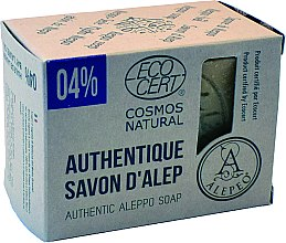 Парфюми, Парфюмерия, козметика Сапун от Алепо - Alepeo Authentic Aleppo Soap 4%