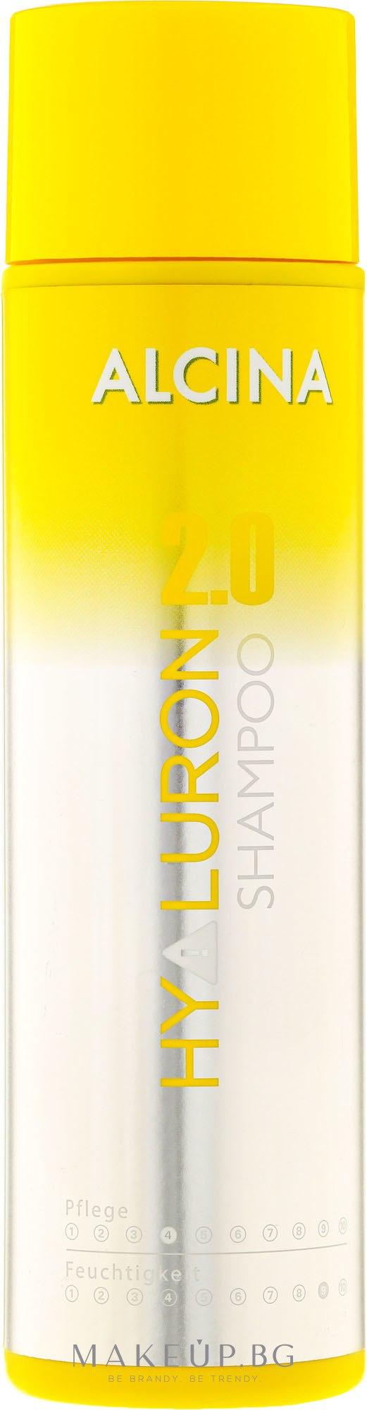 Хидратиращ шампоан с хиалуронова киселина - Alcina Hyaluron Shampoo — снимка 250 ml
