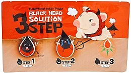 Парфюмерия и Козметика 3 стъпки за премахването на черните точки - Elizavecca Milky Piggy Black Head Solution 3 Step
