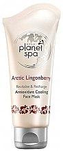 Парфюми, Парфюмерия, козметика Антиоксидантна маска за лице с червена боровинка - Avon Planet Spa Antioxidant Cooling Face Mask Arctic Lingonberry