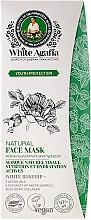 """Парфюми, Парфюмерия, козметика Маска за лице """"Поддържане на младостта"""" - Рецептите на баба Агафия White Agafia Natural Face Mask"""