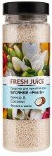 Парфюмерия и Козметика Перли за вана - Fresh Juice Bath Bijou Rearls Freesia and Coconut