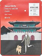 Парфюмерия и Козметика Подмладяваща памучна маска за лице - Skin79 Seoul Girl's Beauty Secret Mask Wrinkle
