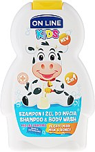 "Парфюми, Парфюмерия, козметика Шампоан-душ гел ""Мляко"" - On Line Kids Milk Shampoo & Body Wash"