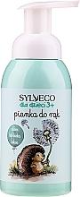 Парфюмерия и Козметика Измиваща пяна за ръце с аромат на боровинка - Sylveco For Kids Hand Wash Foam