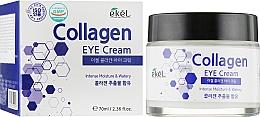 Парфюмерия и Козметика Хидртиращ околоочен крем с колаген - Ekel Collagen Eye Cream