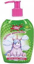 Парфюмерия и Козметика Детски душ гел с аромат на гроздов пунш - Chlapu Chlap Bath & Shower Gel