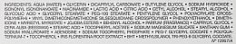 Антиоксидантен обновяващ крем - Dior Capture Youth Age-Delay Progressive Peeling Creme — снимка N3
