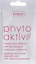 Парфюмерия и Козметика Маска за лице PhytoAktiv - Ziaja Face Mask