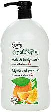 Парфюми, Парфюмерия, козметика Шампоан за коса и душ гел 2в1 с екстракт от цитрус и витамин С - Bluxcosmetics Naturaphy Hair & Body Wash