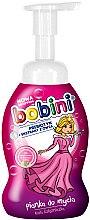 """Парфюмерия и Козметика Пяна за вана """"Малка принцеса"""" - Bobini Baby Line Bath Foam"""