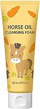 Парфюми, Парфюмерия, козметика Измиваща пяна за лице с конска мас - Seantree Horse Oil 100 Cleansing Foam