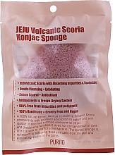 Парфюмерия и Козметика Гъба конджак с вулканична пепел - Purito Jeju Volcanic Scoria Konjac Sponge