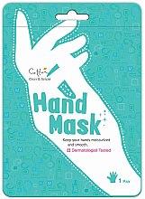 Парфюми, Парфюмерия, козметика Хидратираща маска за ръце - Cettua Clean & Simple Hand Mask