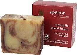 "Парфюмерия и Козметика Натурален сапун ""Канела и какао"" - Apeiron Cinnamon & Cocoa Winter Soap"