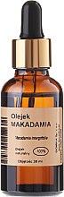 """Парфюми, Парфюмерия, козметика Натурално масло """"Макадамия"""" - Biomika Oil Macadamia"""