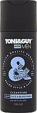 Парфюмерия и Козметика Хидратиращ шампоан за брада и мустаци - Toni & Guy Men Cleansing 2in1 Face & Beard Wash