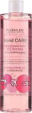Парфюмерия и Козметика Антибактериален гел за ръце с роза и божур - Floslek Hand Care Caring Hand Gel