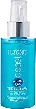 Парфюми, Парфюмерия, козметика Серум за коса - H.Zone Coast Time Amalfi Style Anti-Frizzy Serum