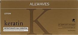 Парфюмерия и Козметика Ампули за коса с кератин - Allwaves Reconstructuring Keratin Lotion