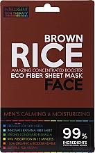 Парфюмерия и Козметика Успокояваща маска с екстракт от кафяв ориз - Beauty Face Calming & Moisturizing Compress Mask For Man
