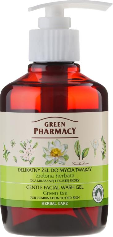 """Нежен измиващ гел за лице """"Зелен чай"""" - Green Pharmacy"""