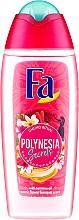 Парфюмерия и Козметика Душ гел с аромат на екзотични цветя - Fa Polynesia Secrets Umuhei Ritual Shower Gel
