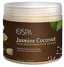 "Парфюми, Парфюмерия, козметика Изглаждащ оризов скраб ""Кокос"" - BCL SPA Jasmine Coconut Sugar Rice Scrub"