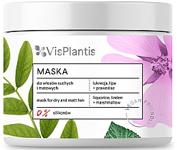 Парфюми, Парфюмерия, козметика Маска за суха коса - Vis Plantis Hair Mask