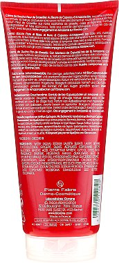 Душ крем - Klorane Cupuacu Currant Bush Flower Nourishing Shower Cream — снимка N2