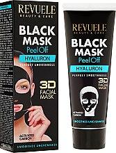 """Парфюмерия и Козметика Черна маска за лице """"Хиалурон"""" - Revuele Black Mask Peel Off Hyaluron"""