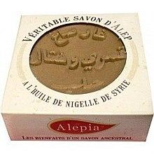 Парфюми, Парфюмерия, козметика Традиционен алепски сапун с масло от черен кимион - Alepia Soap