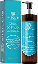 Парфюми, Парфюмерия, козметика Балсам за суха коса - BasicLab Dermocosmetics Capillus