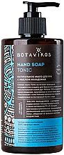 Парфюми, Парфюмерия, козметика Гъст натурален сапун за ръце с макадамия - Botavikos Tonic Hand Soap