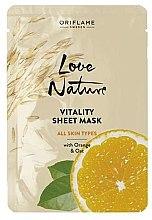 Парфюми, Парфюмерия, козметика Регенерираща памучна маска за лице с портокал и овес - Oriflame Love Nature