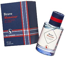 Парфюмерия и Козметика El Ganso Bravo Monsieur - Тоалетна вода