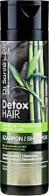 """Парфюмерия и Козметика Шампоан за коса """"Бамбуков въглен"""" - Dr. Sante Detox Hair"""