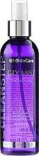 Парфюми, Парфюмерия, козметика Освежаващ тоник за лице - GlySkinCare Gly Mist