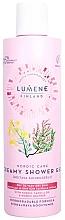 Парфюмерия и Козметика Овлажняващ душ крем за суха кожа - Lumene Nordic Care Creamy Shower Gel