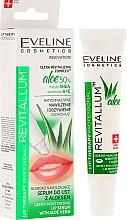 Парфюми, Парфюмерия, козметика Хидратиращ серум за устни - Eveline Cosmetics Lip Therapy Professional Revitallum Aloe Moisturising Lip Serum