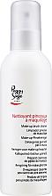 Парфюмерия и Козметика Почистващ препарат за четки за грим - Peggy Sage Brush Cleanser