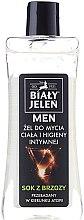 Парфюми, Парфюмерия, козметика Мъжки хипоалергенен гел за тяло и интимна хигиена 2в1 - Bialy Jelen Hypoallergenic Body Gel and Intimate Hygiene 2in1