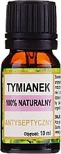 """Парфюмерия и Козметика Натурално етерично масло """"Мащерка"""" - Biomika Thyme Oil"""