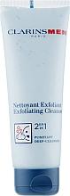 Парфюмерия и Козметика Почистващ и ексфолиращ гел за лице - Clarins Men Exfoliating Cleanser