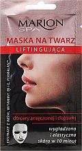 """Парфюми, Парфюмерия, козметика Маска за лице """"Лифтинг"""" - Marion SPA Mask"""