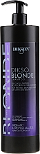 Парфюмерия и Козметика Шампоан за светла коса - Dikson Dikso Blonde Shampoo