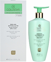 Парфюмерия и Козметика Антицелулитен крио гел - Collistar Anticellulite Crio-Gel