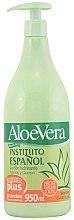 Парфюмерия и Козметика Лосион за тяло - Instituto Espanol Aloe Vera Body Milk Lotion