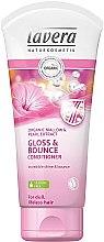 """Парфюми, Парфюмерия, козметика Балсам за коса """"Блясък и еластичност"""" - Lavera Gloss & Bounce Conditioner"""