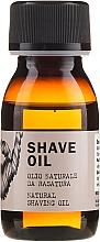 Парфюмерия и Козметика Неутрално масло за бръснене - Nook Dear Beard Shave Oil